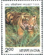 Ref. 28714 * MNH * - INDIA. 1983. TIGER . TIGRE - India