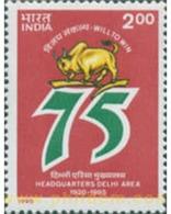 Ref. 298202 * MNH * - INDIA. 1995. 75 ANIVERSARIO DE LA ZONA DEL CUARTEL GENERAL DE ARMAS DE DELHI - India