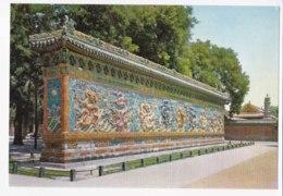AL02 The Nine Dragon Screen, Peihai Park - China