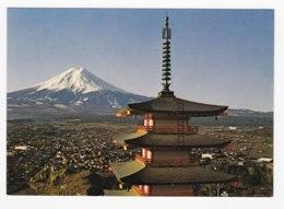 AL02 Snow Covered Mt. Fuji Seen At Yoshida - Japan