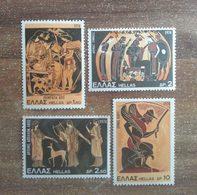Greece. 1974. Greek Mythology - Greece