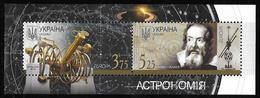 Europa - CEPT 2009 - Ukraine 2009 - Yvert Nr. BF 66 - Michel Nr. HB 12  ** - Europa-CEPT