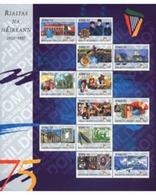 Ref. 11291 * MNH * - IRELAND. 1997. 75th ANNIVERSARY OF IRELAND FREE STATE . 75 ANIVERSARIO DEL ESTADO LIBRE DE IRLANDA - 1949-... Republic Of Ireland