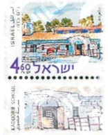 Ref. 328698 * MNH * - ISRAEL. 2002. HISTORICAL PLACES . SITIOS HISTORICOS - Israel