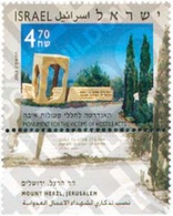 Ref. 328711 * MNH * - ISRAEL. 2003. MONUMENT TO THE VICTIMS OF HOSTILE ACTS . MONUMENTO A LAS VICTIMAS DE ACTOS HOSTILES - Israel