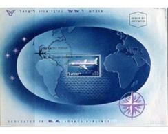 Ref. 128849 * MNH * - ISRAEL. 1962. EL-AL AIRLINE COMPANY SHOW . EXPOSICION DE LA COMPAÑIA AEREA EL-AL - Nuovi (senza Tab)