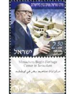 Ref. 328730 * MNH * - ISRAEL. 2004. MENACHEM BEGIN HERITAGE CENTER . MENACHEM BEGIN HERITAGE CENTER - Israel