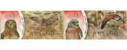 Ref. 228795 * MNH * - ISRAEL. 2009. BIRDS . AVES - Israel