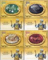 Ref. 329226 * MNH * - ISRAEL. 2012. PLASTRONES DEL GRAN SACERDOTE-MINERALES - Minerals