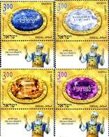 Ref. 329190 * MNH * - ISRAEL. 2012. PLASTRONES DEL GRAN SACERDOTE-GEMAS - Israel