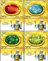 Ref. 329193 * MNH * - ISRAEL. 2012. PLASTRONES DEL GRAN SACERDOTE-GEMAS - Clocks