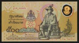 500 Baht Golden Jubilee Of King Bhumibol Rama IX. Thailand 1996 Polymer UNC - Thaïlande