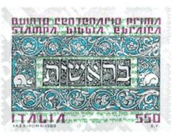Ref. 124625 * MNH * - ITALY. 1988. 500th ANNIVERSARY OF THE FIRST BIBLE IN JEWISH . 500 ANIVERSARIO DE LA PRIMERA BIBLIA - Religions