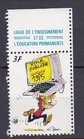 Timbre Errinophilie Ecole Publique 1985 - Erinnophilie