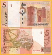 Belarus 5 Rubles P-37 2019 UNC Banknote - Wit-Rusland
