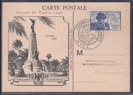 Carte Locale Journée Du Timbre 1945 Nice - Covers & Documents