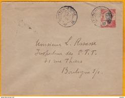 1914 - Enveloppe Entier Postal 10 Centimes D' Indochine Postée De Canton, Chine, Bureau Français  Vers Boulogne, France - Briefe U. Dokumente