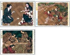 Ref. 28160 * MNH * - JAPAN. 1995. INTERNATIONAL WEEK OF CORRESPONDENCE . SEMANA INTERNACIONAL DE LA CARTA - Nuevos