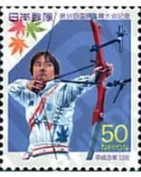 Ref. 90181 * MNH * - JAPAN. 1996. 51st NATIONAL SPORT MEETING . 51 REENCUENTRO NACIONAL DE ATLETISMO - Tir à L'Arc