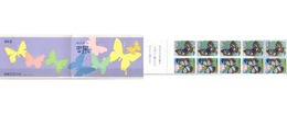Ref. 1157 * MNH * - JAPAN. 1987. INSECTS . INSECTOS - 1926-89 Imperatore Hirohito (Periodo Showa)