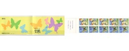 Ref. 1169 * MNH * - JAPAN. 1987. INSECTS . INSECTOS - 1926-89 Imperatore Hirohito (Periodo Showa)