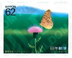 Ref. 217572 * MNH * - JAPAN. 1990. 1st STAMP DESIGN CONTEST . 1 CONCURSO DE DISEÑO DE SELLOS - 1989-... Imperatore Akihito (Periodo Heisei)
