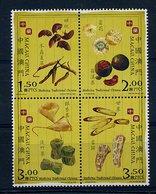 Macao ** N° 1150 à 1153 Formant Bloc - Plantes Médicinales - 1999-... Région Administrative Chinoise