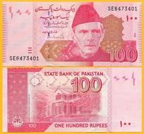 Pakistan 100 Rupees P-48 2019 UNC Banknote - Pakistan