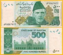 Pakistan 500 Rupees P-49A 2019 UNC Banknote - Pakistán