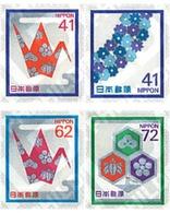 Ref. 90618 * MNH * - JAPAN. 1989. CONGRATULATIONS AND CONDOLENCE STAMPS . SELLOS DE FELICITACION Y CONDOLENCIAS - Nuovi