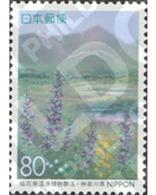 Ref. 90191 * MNH * - JAPAN. 1996. REGIONAL STAMP . SELLO REGIONAL - Unused Stamps