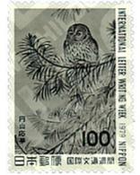 Ref. 35159 * MNH * - JAPAN. 1979. INTERNATIONAL WEEK OF CORRESPONDENCE . SEMANA INTERNACIONAL DE LA CARTA - Unclassified