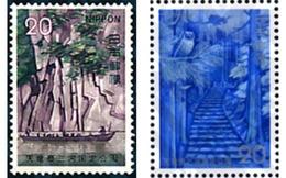 Ref. 33868 * MNH * - JAPAN. 1973. PARQUE NACIONAL DE TENRYU-OKUMIKAWA - 1926-89 Emperor Hirohito (Showa Era)