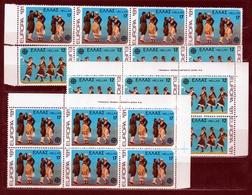 1981 Grecia Greece EUROPA CEPT EUROPE 10 Serie Di 2v. MNH** - 1981