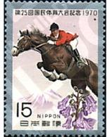 Ref. 90518 * MNH * - JAPAN. 1970. 25th NATIONAL SPORT MEETING . 25 ENCUENTRO DEPORTIVO NACIONAL EN MORIOKA - Briefmarken