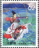 Ref. 90072 * MNH * - JAPAN. 1991. REGIONAL ISSUE . EMISION REGIONAL - Tir à L'Arc