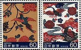Ref. 578861 * MNH * - JAPAN. 1985. TRADITIONAL ARTS . ARTES TRADICIONALES - Nuevos