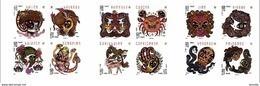 Carnet N° BC N° 941, Les Signes Du Zodiaque - Definitives