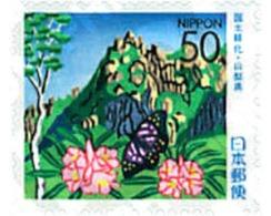 Ref. 90365 * MNH * - JAPAN. 2001. NATIONAL REFORESTATION CAMPAIGN . CAMPAÑA NACIONAL DE REFORESTACION - Nuovi