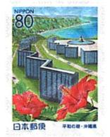 Ref. 90641 * MNH * - JAPAN. 2001. LA PAZ FOUNDATION . FUNDACION DE LA PAZ - Unclassified