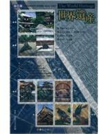 Ref. 300215 * MNH * - JAPAN. 2002. WORLD HERITAGE . PATRIMONIO MUNDIAL - Birds