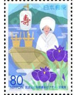Ref. 126101 * MNH * - JAPAN. 2003. REGIONAL ISSUE . EMISION REGIONAL - Ships