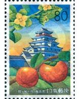 Ref. 128014 * MNH * - JAPAN. 2003. THE FOUR SEASONS . LAS CUATRO ESTACIONES - Plants