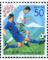 Ref. 132863 * MNH * - JAPAN. 2003. 58th NATIONAL ATHLETICS MEETING . 58 ENCUENTRO DE ATLETISMO NACIONAL - Soccer