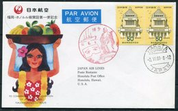 1981 Japan Air Lines First Flight Cover. Hakata - Honolulu USA - Airmail