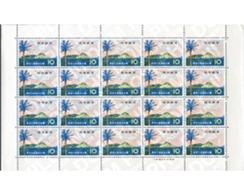 Ref. 336125 * MNH * - JAPAN. 1963. PARQUE NACIONAL DE LAS ISLAS IZU - Unused Stamps