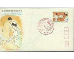 Ref. 449807 * MNH * - JAPAN. 1977. 16th WORLD CONGRESS OF INTERNATIONAL COUNCIL OF NURSES . 16 CONGRESO MUNDIAL DE LA AS - 1926-89 Emperor Hirohito (Showa Era)