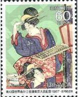 Ref. 155638 * MNH * - JAPAN. 1987. 13th WORLD CONGRESS OF PUBLIC ACCOUNTANTS . 13 CONGRESO MUNDIAL DE EXPERTOS CONTABLES - Nuevos