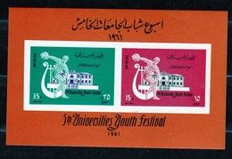 1961 Siria UAR Syria 5° FESTIVAL DELLA GIOVENTU' Foglietto (16) MNH** Souv. Sheet - Siria