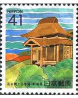 Ref. 155993 * MNH * - JAPAN. 1992. REGIONAL STAMP . SELLO REGIONAL - Architektur